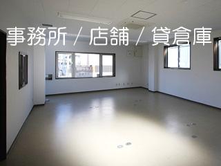貸事務所・貸店舗・貸倉庫 物件一覧になります。仙台市・富谷町・大和町 是非、御問合せ下さい。